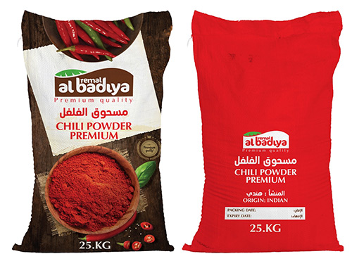 Chili Powder Premium