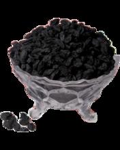 Sun Raisins black brown jumbo raisins