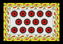 African Khanga Fabric