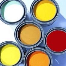 Iron Oxide Paint