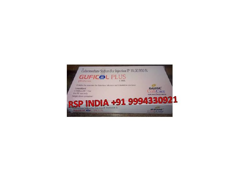 Guficol Plus 1miu Manufacturer in Tiruchirapalli Tamil Nadu India by