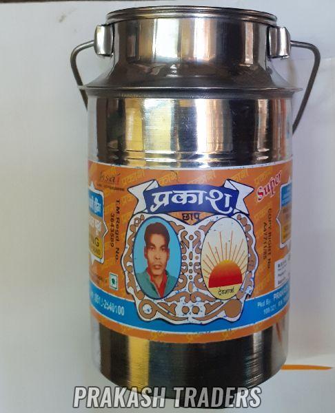 500gm Prakash Bandhani Hing Steel Box (Prakash2020)