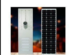 SLSL-OI-100W Solar LED Street Lights