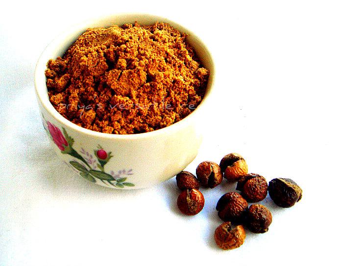 Sundai Vatral Powder (DHP004)