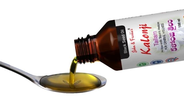 Kalonji ( black seed ) Oil