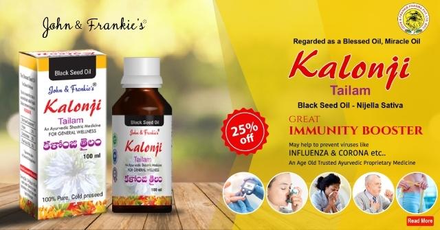 Kalonji ( black seed ) Oil (KT001)