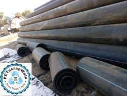 HDPE Pipe Scrap