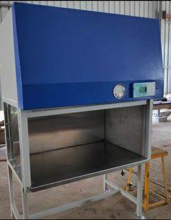 Vertical Biosafety Cabinet