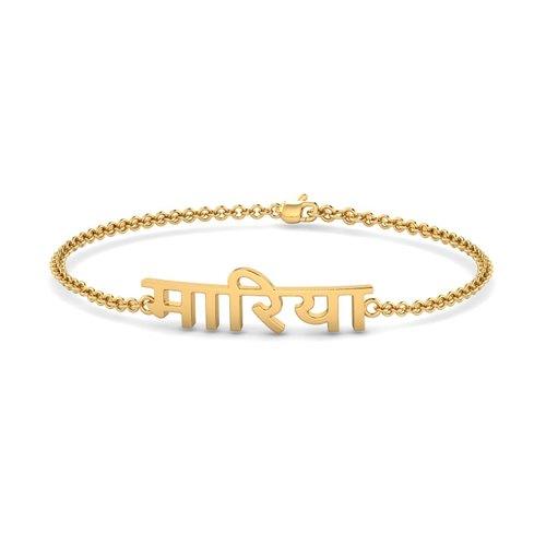 Handmade Hindi Customised Name Bracelet