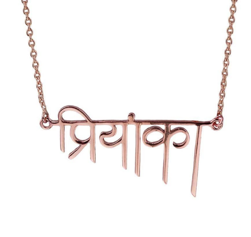 Handmade Hindi Customized Name Pendant