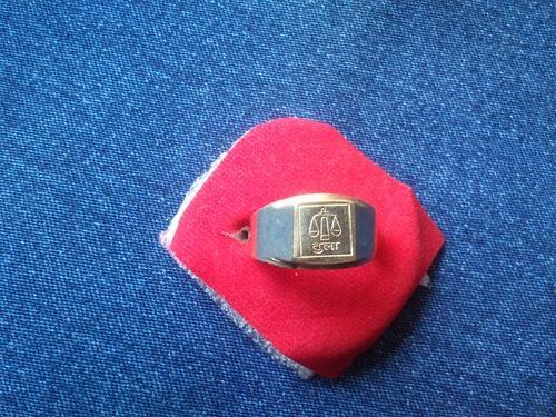 Rashi Finger Ring