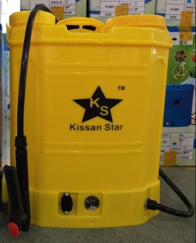 Kissan Star Power Sprayer