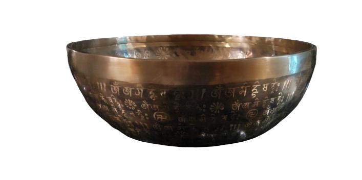 Mantra Carved Singing Bowl (830610)
