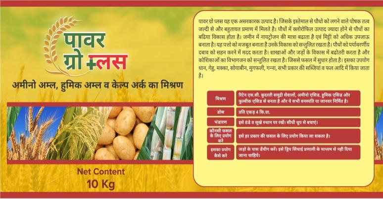 Bio Zyme Organic Fertilizer