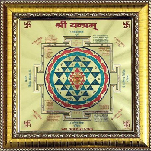 Shree Yantra Buy Shree Yantra For Best Price At Inr 350 Piece Approx