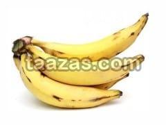 Fresh Banana Nendran