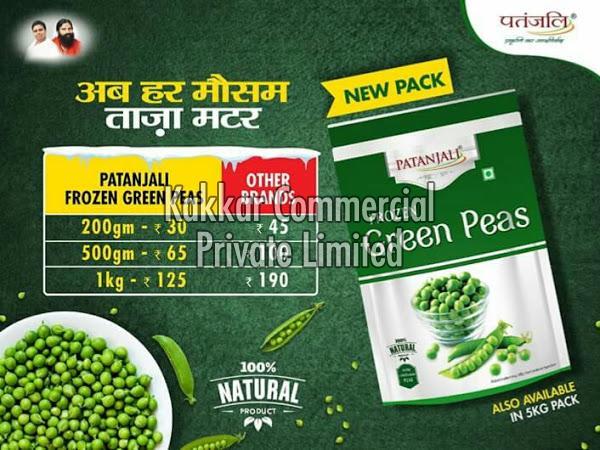 Patanjali (Frozen Green Peas)