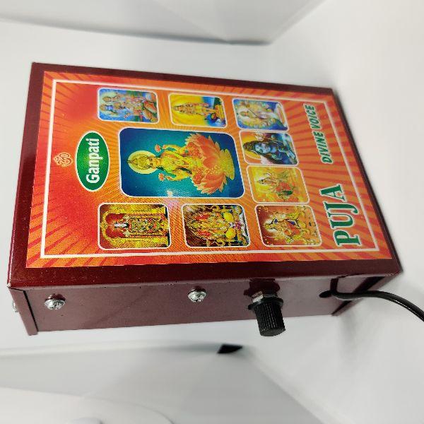Mantra Chanting Box (HLCCB0001)