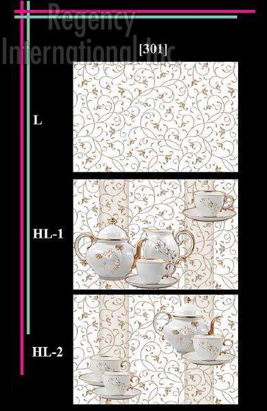 300x450mm Glossy 5 Series Wall Tiles