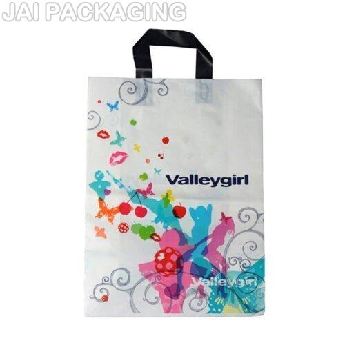 HM Loop Handle Bag