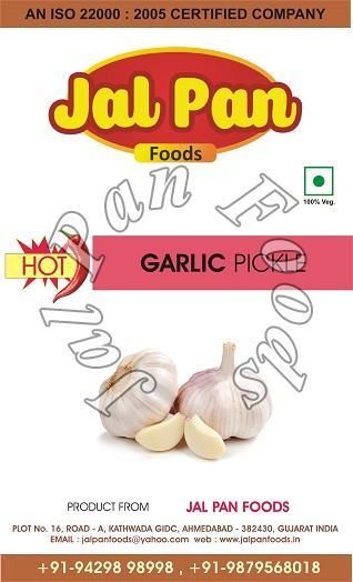 Hot Garlic Pickle (JPFGP)