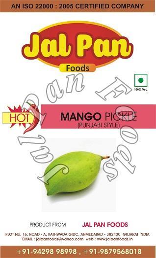 Hot Mango Punjabi Pickle (JPF PP)