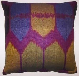 Suzani Pillow Covers