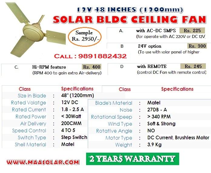 Solar ceiling fan manufacturer in delhi delhi india by maa sharda solar ceiling fan cf1248 aloadofball Images