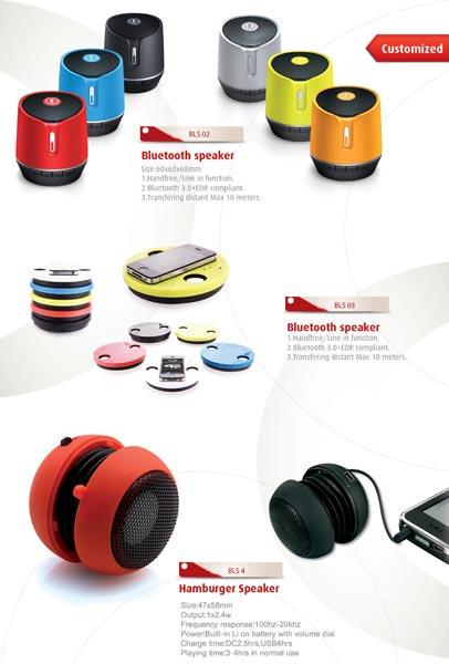 Bluetooth Loudspeaker (4005)