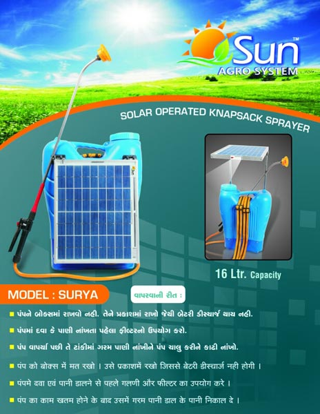 Knapsack Sprayer Manufacturer in Gujarat India by sun agro