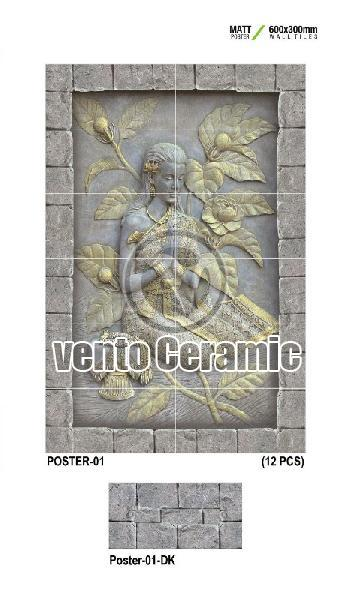 300X600 Poster Series Wall Tiles