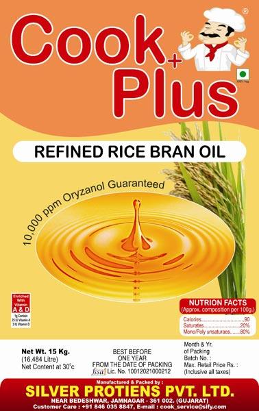 Refined Rice Bran Oil Manufacturer in Jamnagar Gujarat India