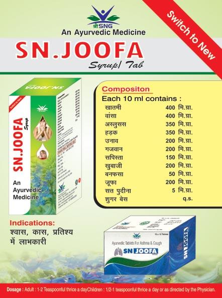SN Joofa Syrup Wholesale Suppliers in Rohtak Haryana India