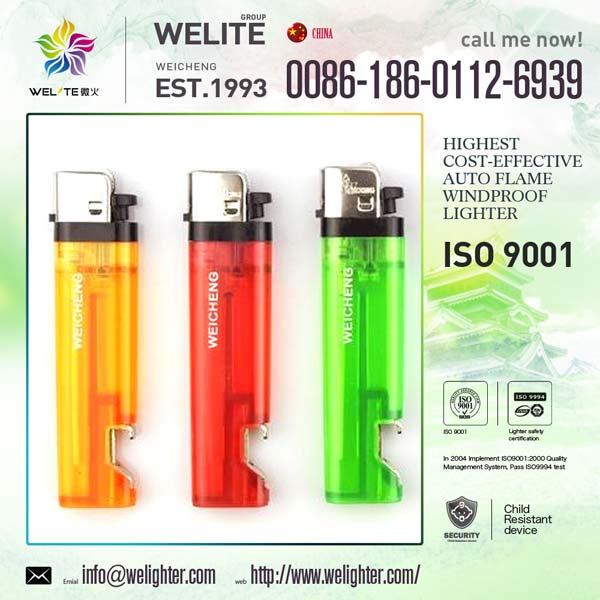 WP13 Magic Lighter (WP13)