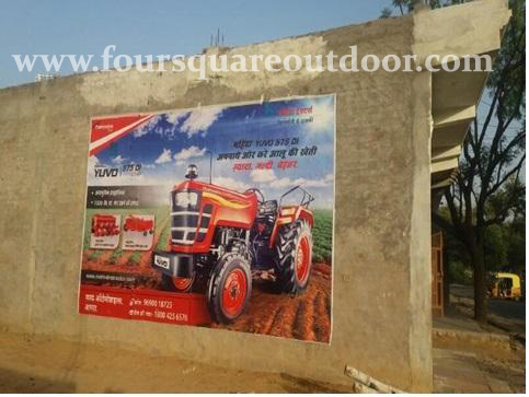 Services Digital Wall Painting Advertising In Offered By Four