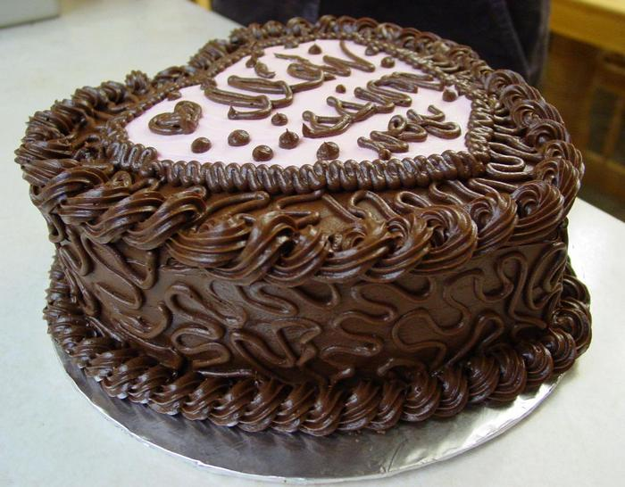 Chocolate Cake Manufacturer In Gonda Uttar Pradesh India By Cake At