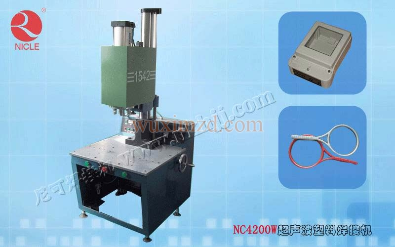 4200W plastic welding machine