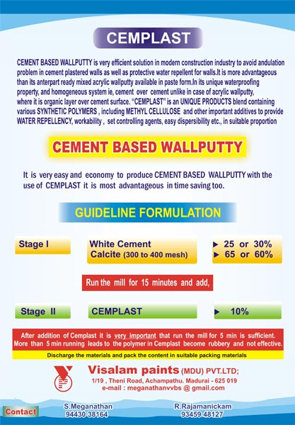 Buy Cement Based Wall Putty from Visalam Paints (MDU) Pvt