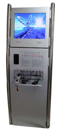 Cell Phone Charging Station (01) (Cell Phone Charging)