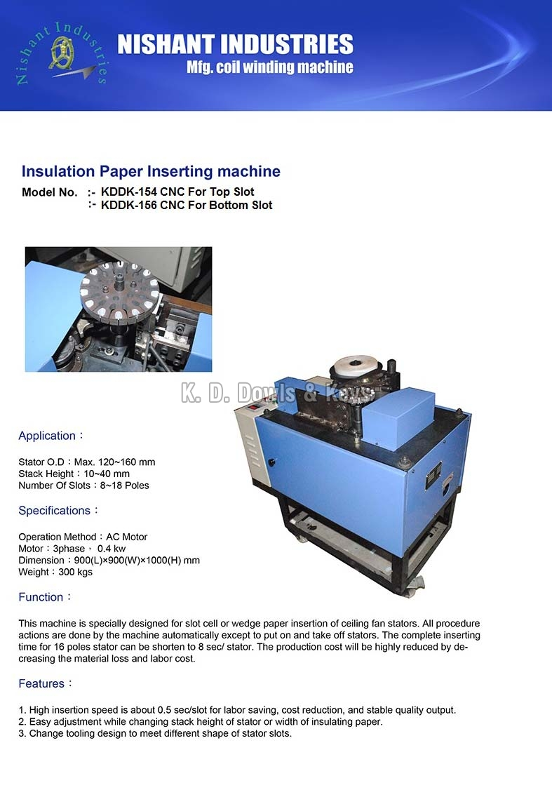 insulation essay Electrical insulation papers are paper types that are used as electrical insulation in many applications due to pure cellulose having outstanding electrical properties.