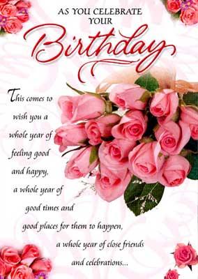 Birthday anniversary greeting card 01 wholesale suppliers in chennai birthday anniversary greeting card 01 birthday anniversary m4hsunfo
