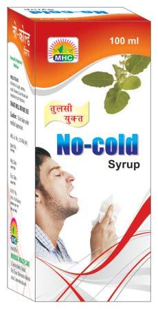 Ayurvedic Anti Cold Syrup (Ayurvedic Anti Cold )