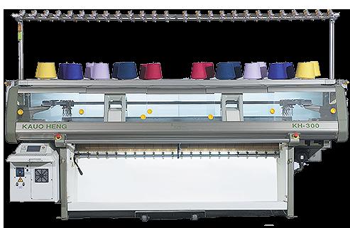Flat Knitting Machine Manufacturer In Ludhiana Punjab India By