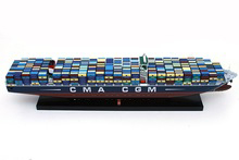 CMA CGM Jules Verne Wooden Model Ship (CRS008)