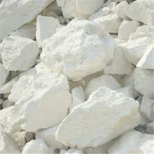 High quality kaolin clay low price