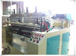 automatic jute bag making machine at best price in Coimbatore Tamil Nadu  from Aarbee Engineering Industry   ID:3562409