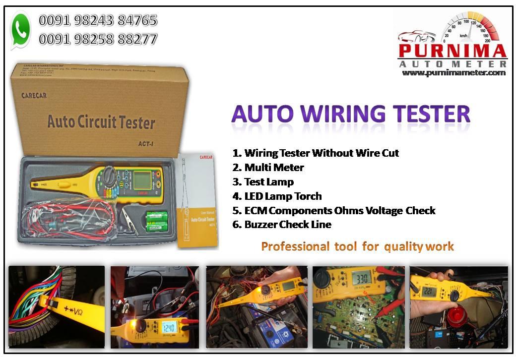 care car auto circuit tester car diagnostic (AUTO CERCUIT TESTER) Wiring Tester on