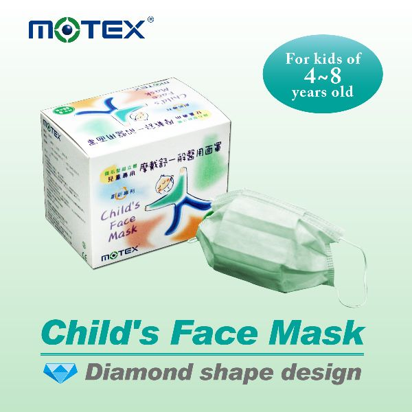 In Kids For By Surgical Modern Manufacturer Face Mask Taiwan