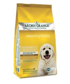 Arden Grange Puppy Weaning Chicken & Rice 2 kg
