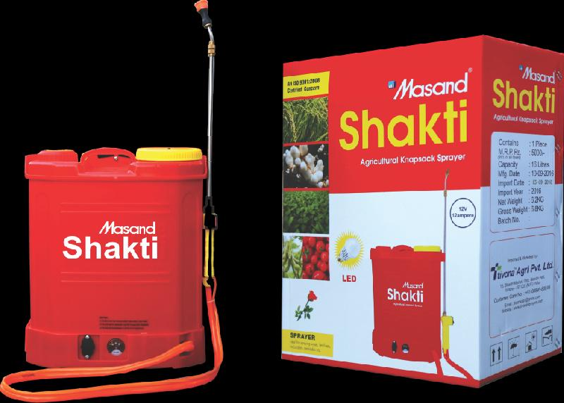 Masand Shakti (Battery Operated Knapsack Sprayer)